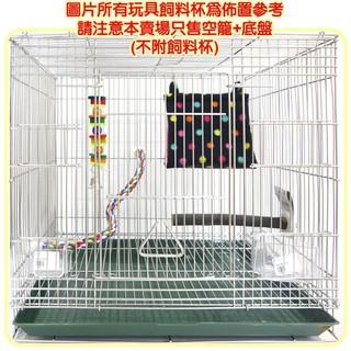 新款 HOKA 基本款1.5尺白鐵鳥籠+塑膠 白鐵底盤 不銹鋼 不鏽鋼 1.5呎 1.5尺 1呎半 1尺半《寵物鳥世界》 新北市