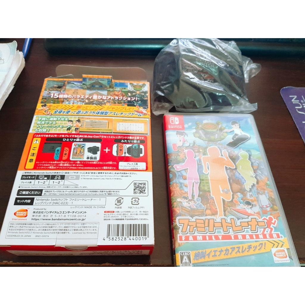 NS Switch 家庭訓練機 日文版