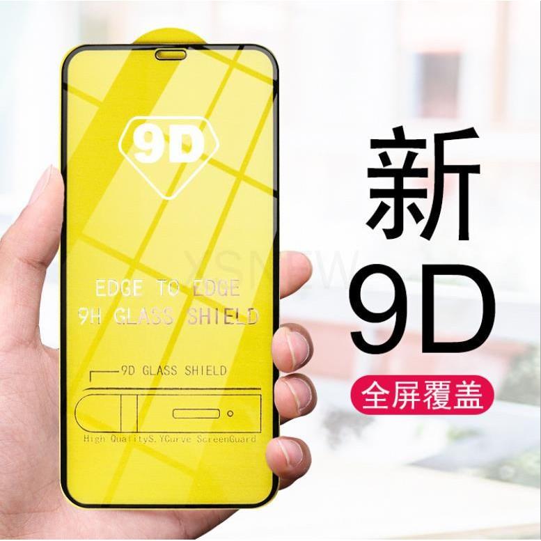 玻璃滿版玻璃保護貼適用9D貼iPhone11 Pro MAX XS XR X iPhone8Plus i8i7 i11