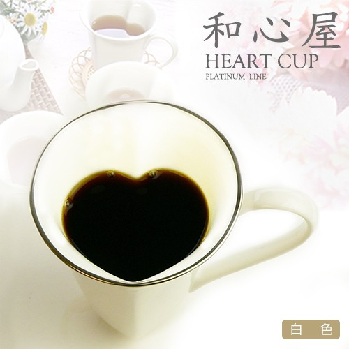 【日本和心屋】彩色骨瓷馬克杯 白色 / 骨瓷 對杯 咖啡杯 情侶杯 結婚 婚禮 婚紗 情人節 可參考