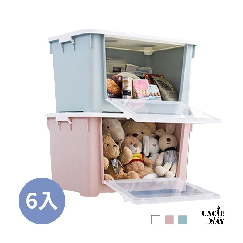 【台灣現貨 95L大容量】前掀蓋式收納箱 置物箱 收納籃 收納盒 前開式收納箱 【H0129】