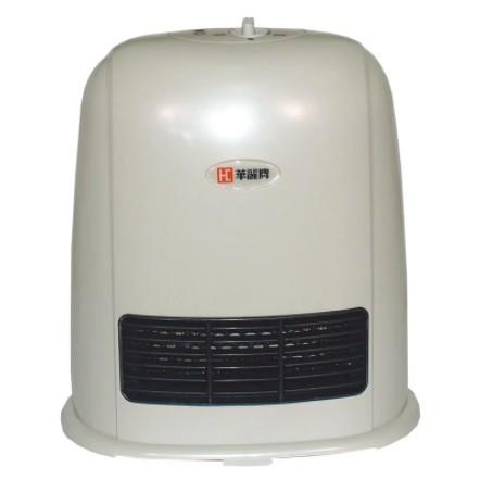 *有現貨*華麗牌BEAUTY 陶瓷電暖器 HS-1203