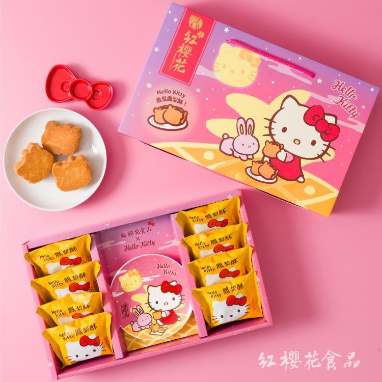 【中秋禮盒】Hello Kitty 造型鳳梨酥禮盒 (8入+限定Kitty瓷碟1入)