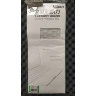 Acer宏碁 E5-473G 專用鍵盤膜