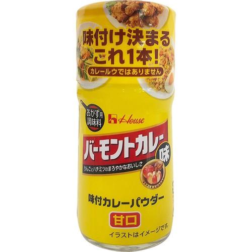 好侍 味付咖哩粉 56g(佛蒙特風味)[大買家]