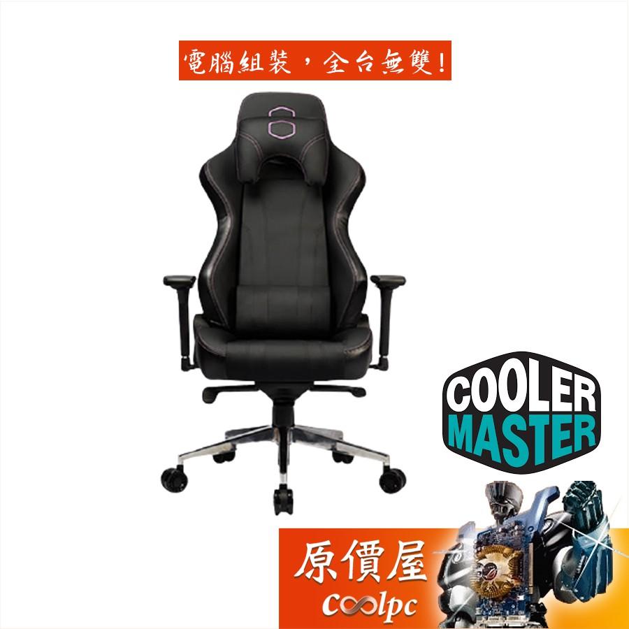 Cooler Master酷碼 Caliber X1 電競椅/原價屋