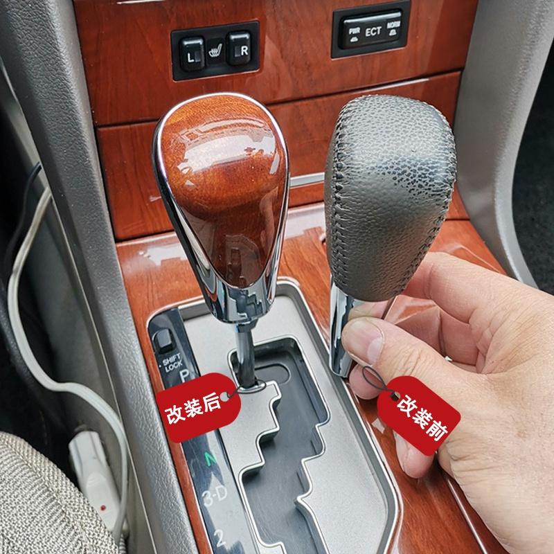 Toyota 必備 現貨 適用Toyota Camry Corolla 漢蘭達RAV4檔把頭掛擋桿排檔頭改裝