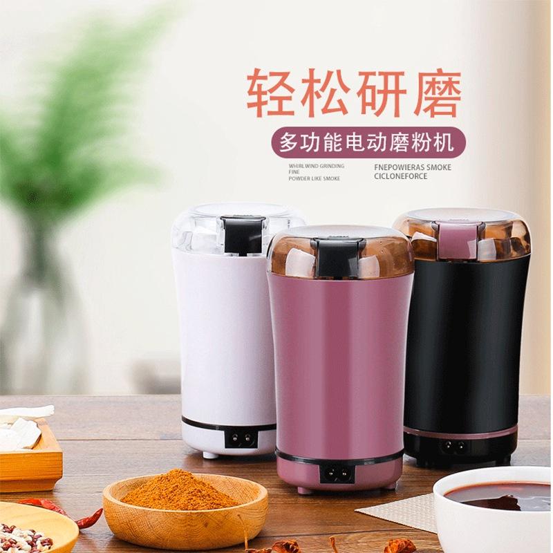【免運】110V台灣專用  咖啡豆磨粉機 粉碎機 家用打粉機  小型乾磨機 五穀雜糧研磨機 中藥材粉碎機 研磨機