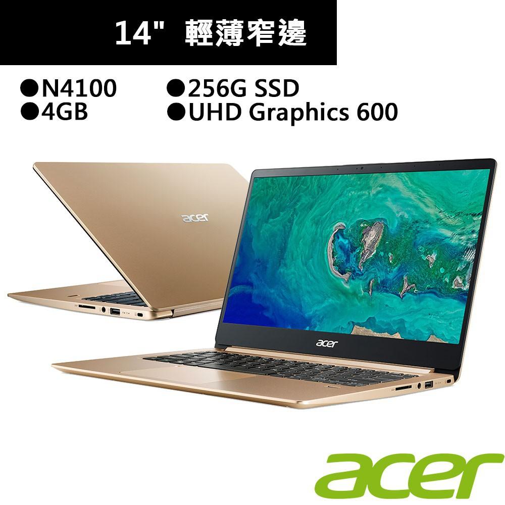 ACER 宏碁 SF114-32-C4Z6 14吋 筆電 金(N4100/4G/256G SSD)廠商直送