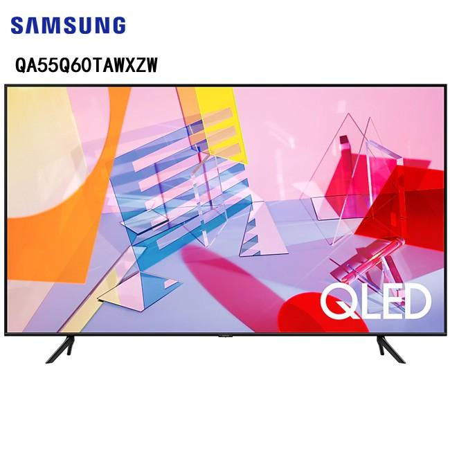 Samsung 三星 QA55Q60TAWXZW 電視 55吋 QLED 4K 量子 金屬量子點顯色技術