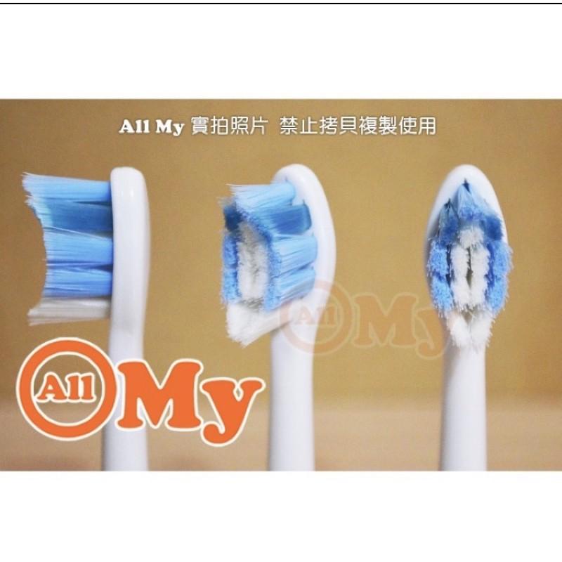 限型號 HX3216 HX3226 HX3220A電動牙刷適用】飛利浦 副廠 刷頭 PHILIPS 音波牙刷刷頭 牙刷頭