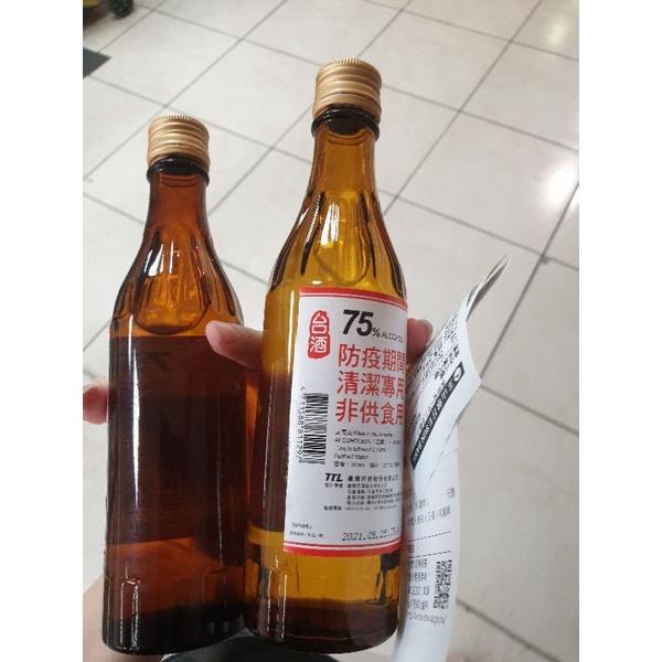代購 防疫商品75%台酒酒精
