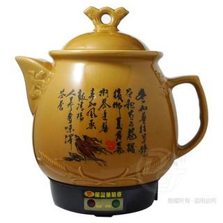 【龍謚】3.8L陶瓷藥膳保溫壺NY-828 煎藥壺/ 煎藥器 新北市