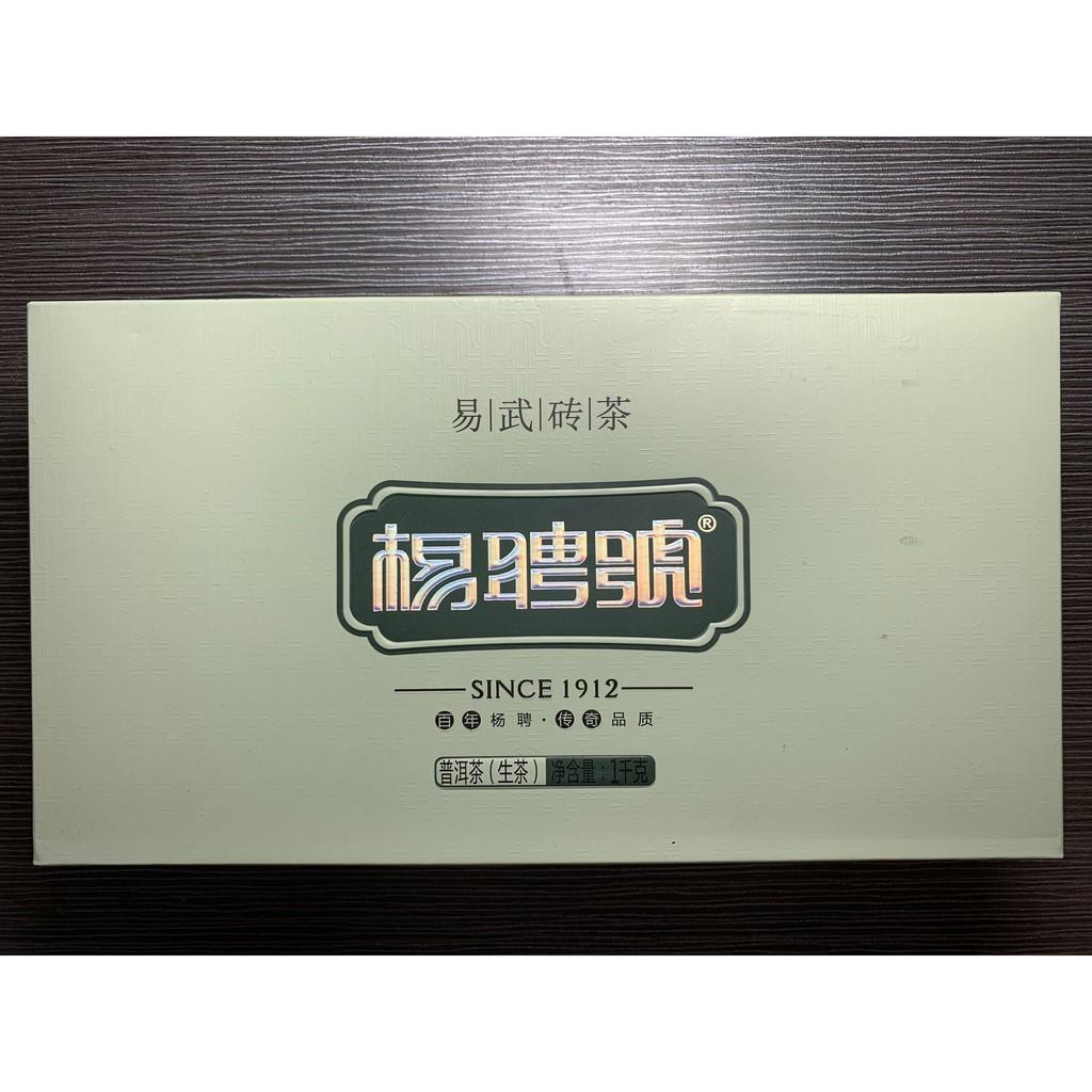 2013年易武磚茶楊聘號普洱茶1000克普洱茶磚