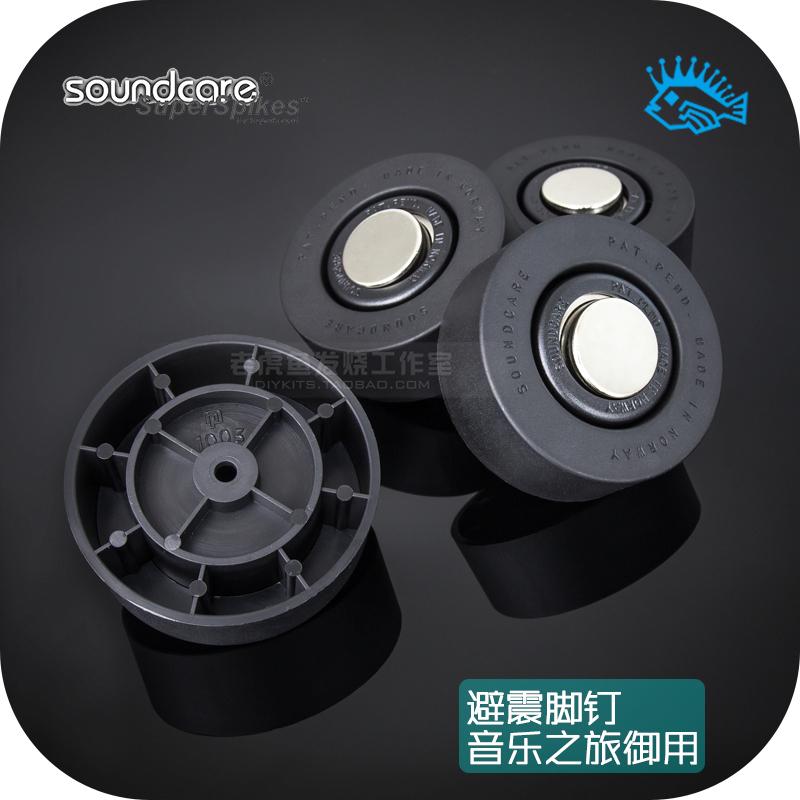 避震腳釘Soundcare 挪威進口Super Spikes音樂之旅御用機腳現貨