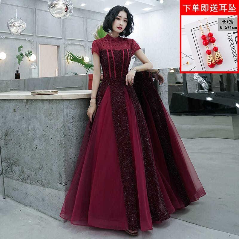 【女神】新娘敬酒服2020新款晚禮服女酒紅色長款高貴端莊大氣結婚連衣裙仙