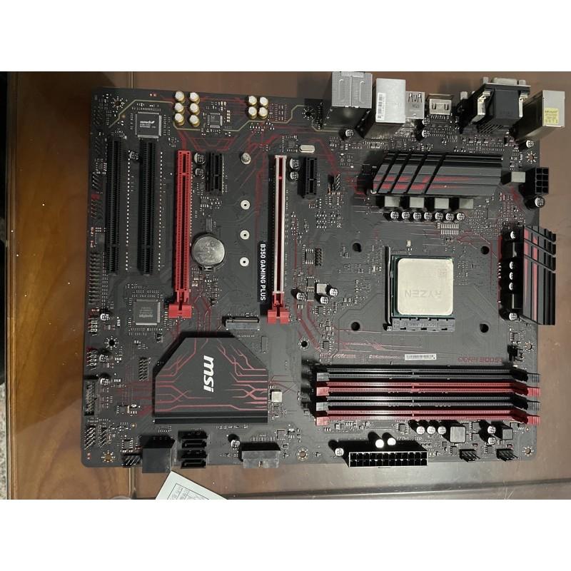 R5 1600+MSI-B350