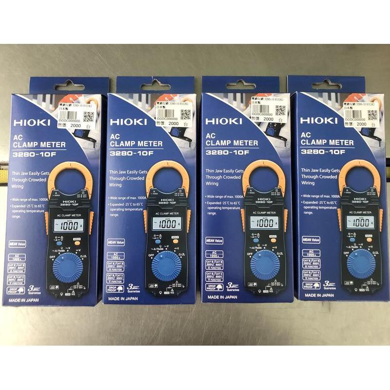 『研磨職人』24小時發貨 HIOKI 3280-10F 可刷卡 交流鉤錶電錶全新改款 日本製 保證原廠公司貨