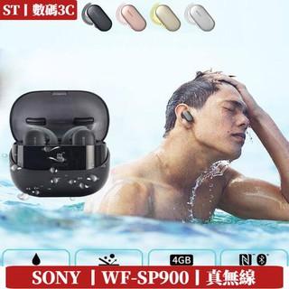 Sony 索尼 WF-SP900 SP700N真無線運動真防水降噪耳機 入耳式跑步遊泳防水耳塞一體式MP3播放器