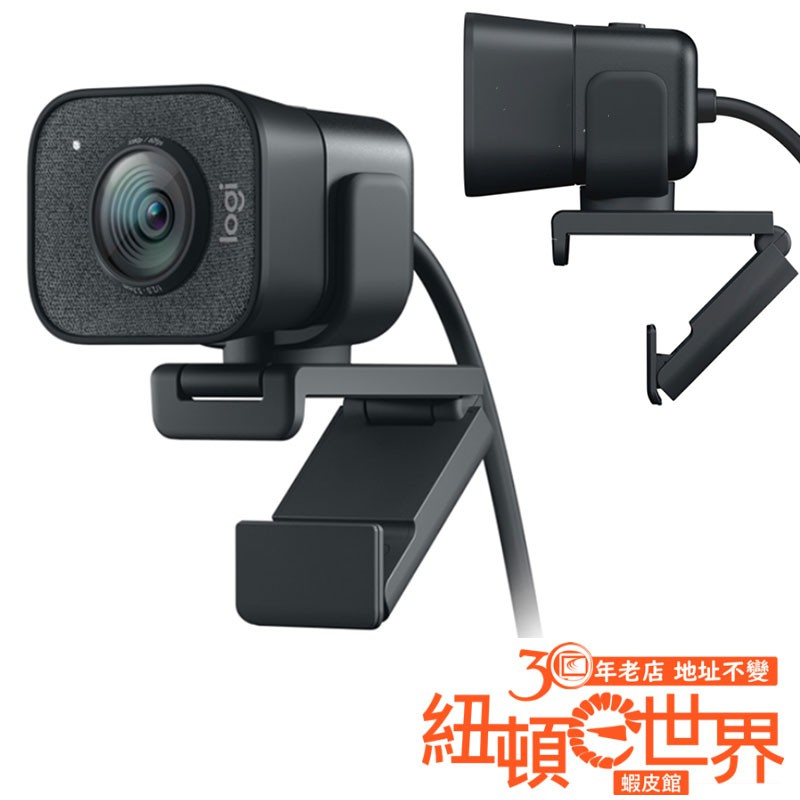 現貨! Logitech 羅技 StreamCam C980 直播 USB Type-C Webcam 網路攝影機 黑色
