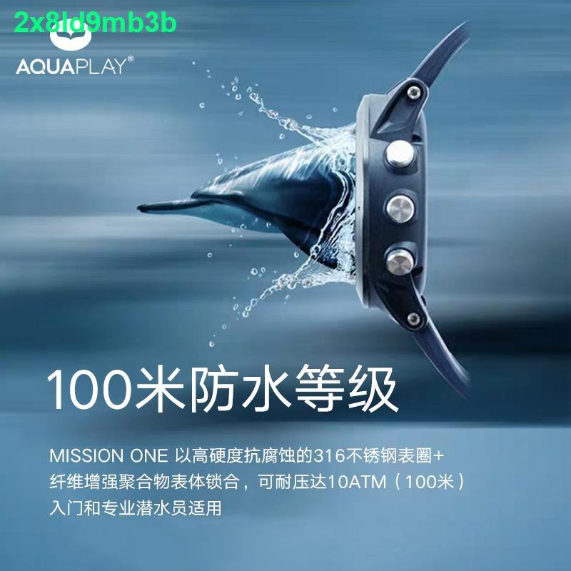 Atmos MISSION ONE潛水電腦表中文界面可充電多功能智能手表GPS