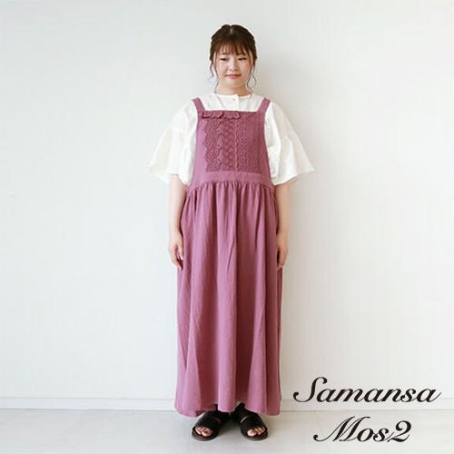 Samansa Mos2 立體花朵蕾絲拼接背心洋裝(FB16L0H0980)