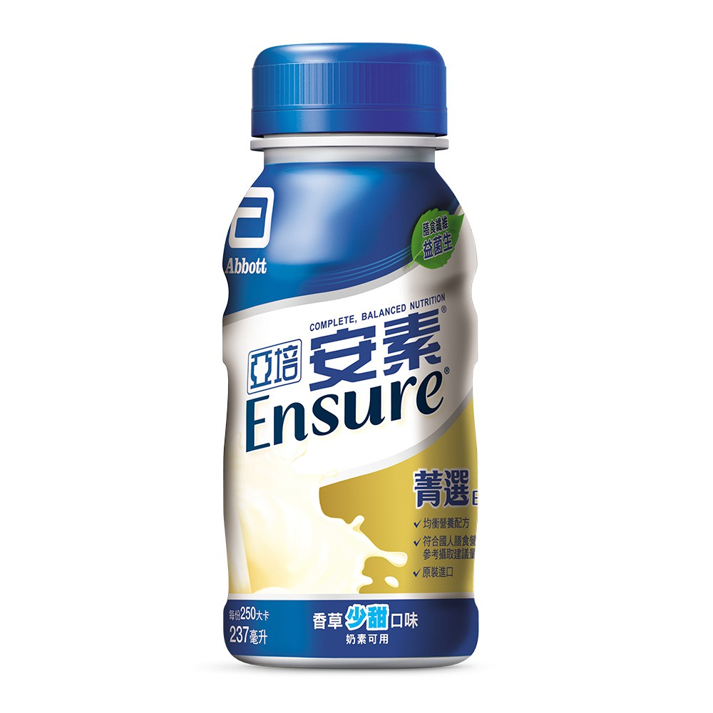 【宅配免運】亞培 安素香草少甜菁選隨身瓶(237mlx24入)【箱購】  旺財百貨