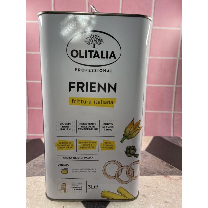 義大利Olitalia 奧利塔 高溫專用葵花油 3L 快速出貨。(蝦皮代開發票)-超取限1桶