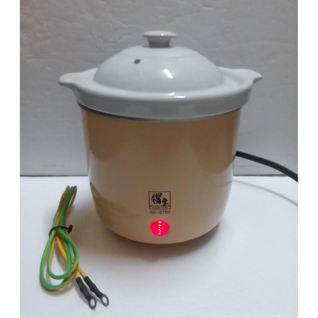 鍋寶 SE-5707 養生燉鍋 電子燉煮鍋 個人用小電鍋 慢燉鍋 溫控保溫功能 分離式陶瓷內鍋 一鍋多用 容量0.5L~