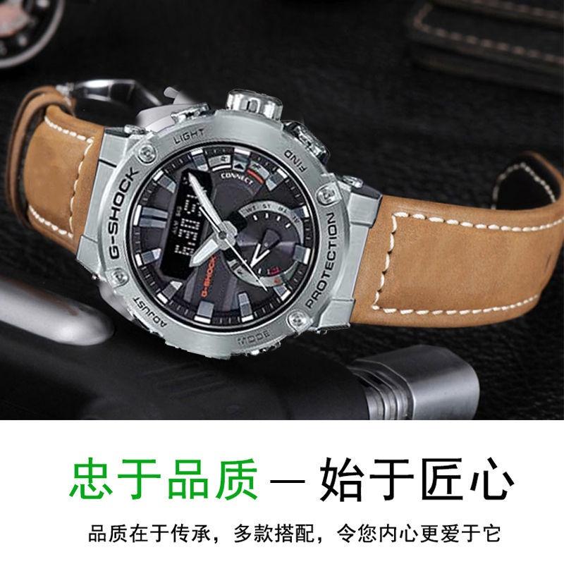 ♥新品♥代用卡西歐GST-B200樹脂硅膠手錶帶G-SHOCK 改裝凸口真牛皮錶帶男#改裝