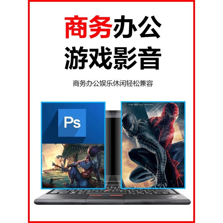 二手thinkpad筆記本電腦聯想X230 X240 X250 x260超薄辦公手提ibm
