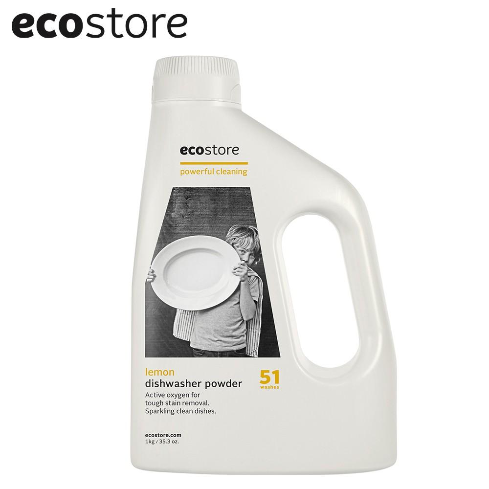 【ecostore紐西蘭原裝進口】洗碗機專用環保洗碗粉-經典檸檬 1KG