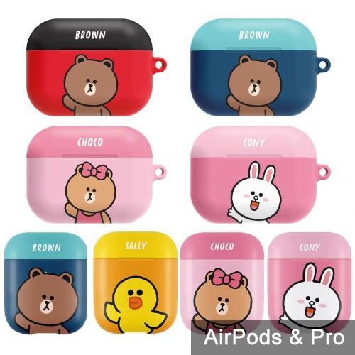 AirPods Pro 保護殼│LINE FRIENDS 熊大 兔兔 莎莉 熊美│硬殼 保護套