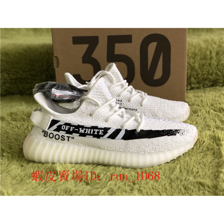 Adidas Yeezy Boost 350 V2 OW OFF WHITE 白色 低筒 椰子 頂級 情侶鞋 休閒鞋