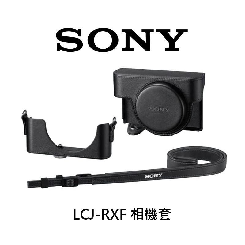 SONY LCJ-RXF 原廠復古皮套 RX100M3皮套 RX100M2皮套 RX100皮套 公司貨 酷BEE