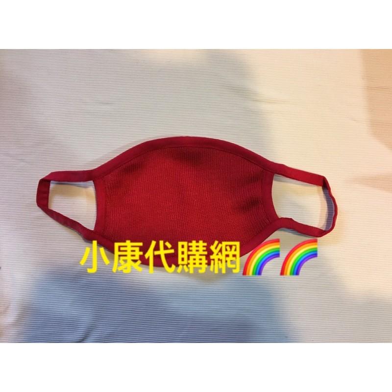 妮芙露負離子(加工商品)-風采圍巾口罩(雙層方巾)(亮紅色)妮芙露ネッフル-NEFFUL 妮美龍 負離子 《小康代購網》