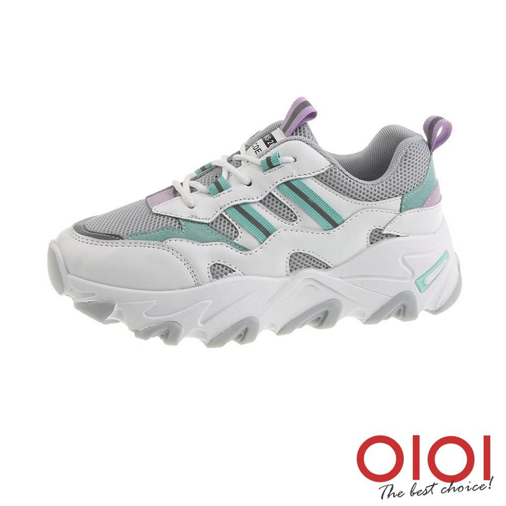 【0101shoes】休閒鞋 清新微甜厚底老爹鞋(綠) 【18-D2101gen】【現+預】