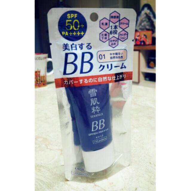 日本7-11雪肌粹限定BB霜