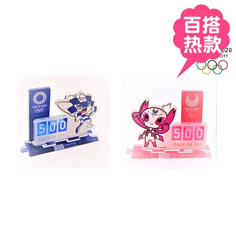 周邊限定吉祥物東京主題立奧運會2020日本亞克力系列😊川の屋小鋪♉