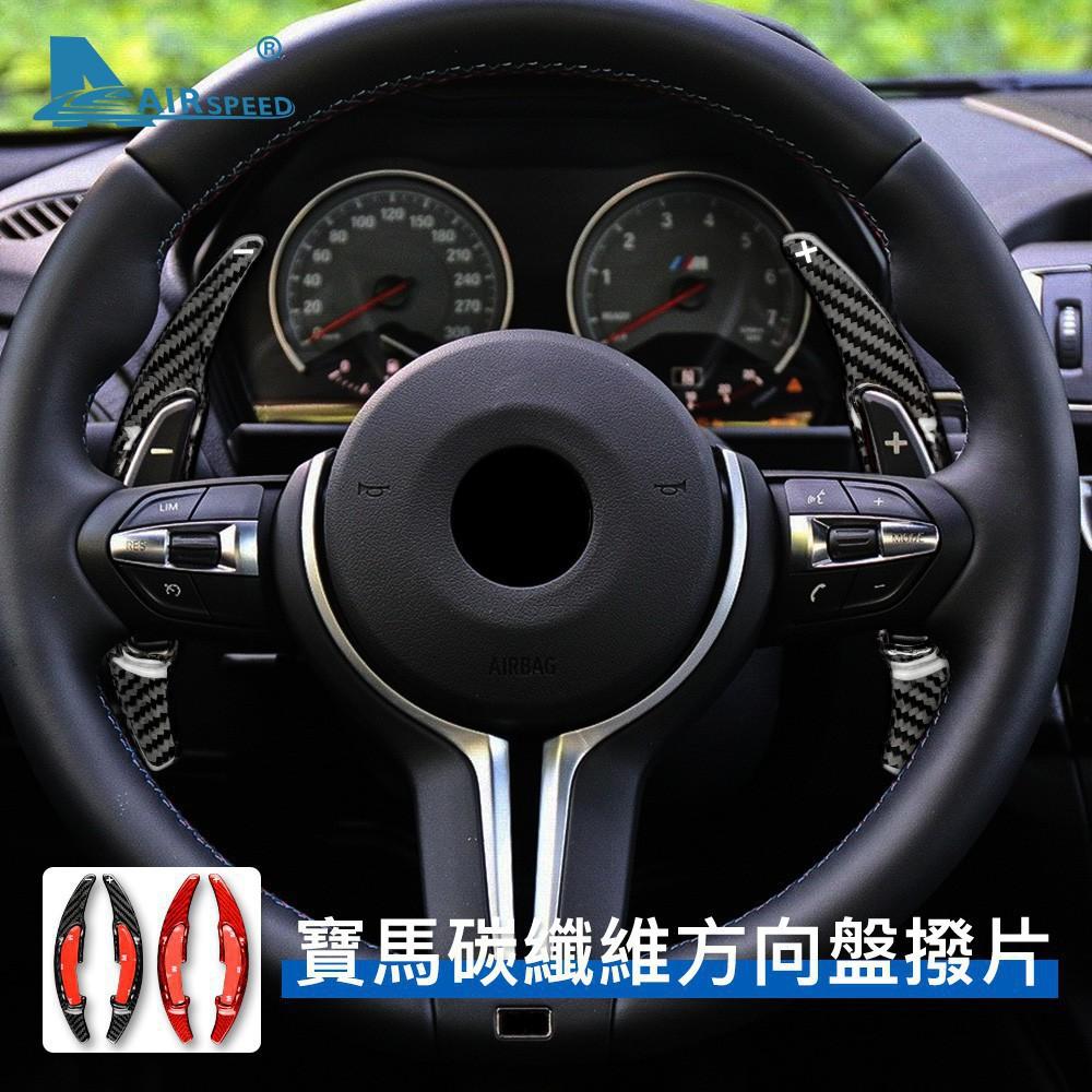 【Vita】寶馬 方向盤撥片 碳纖維 BMW F87 M2 F80 M3 F82 F83 M4 F85 X5M