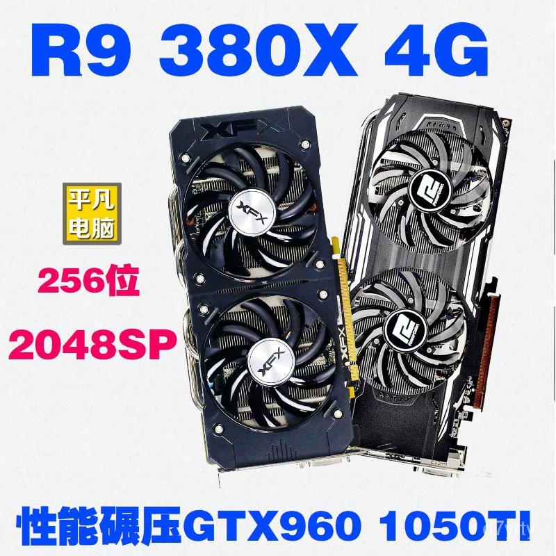【電競】吃雞R9 380X 390X 290 280X作圖黑蘋果VR逆水寒電腦遊戲獨立顯卡