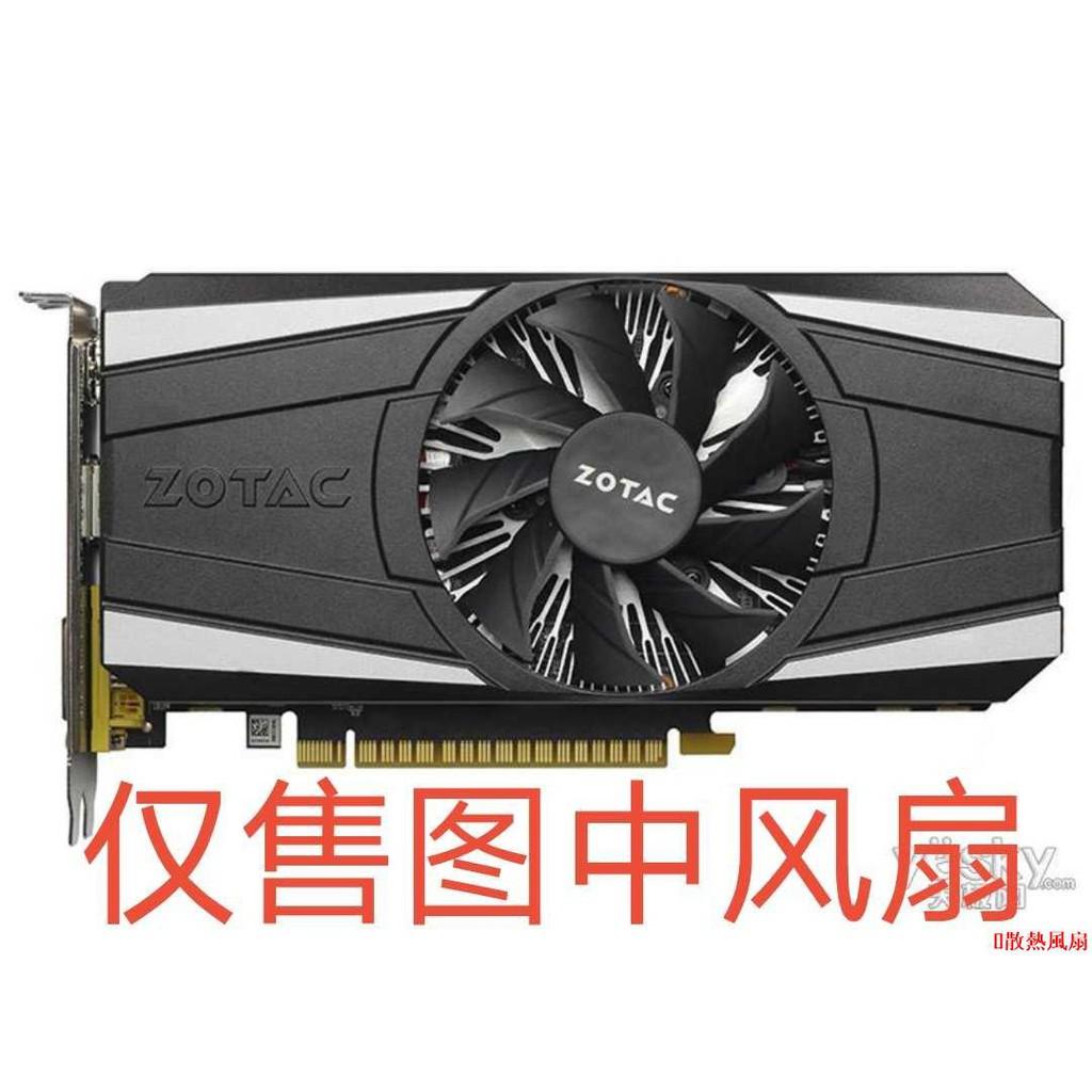 😍散熱風扇 Nvidia GeForce GTX 1050 Ti ( 4 GB / 索泰 顯卡散熱風扇2.0接口