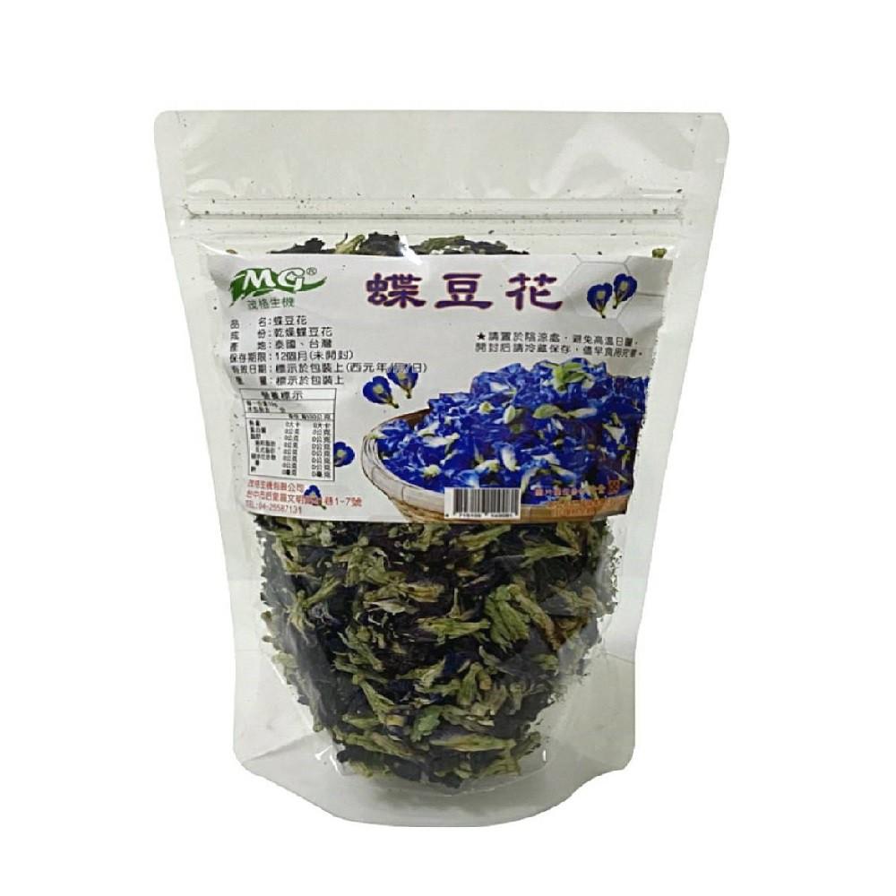 天然乾燥蝶豆花 /50g/包