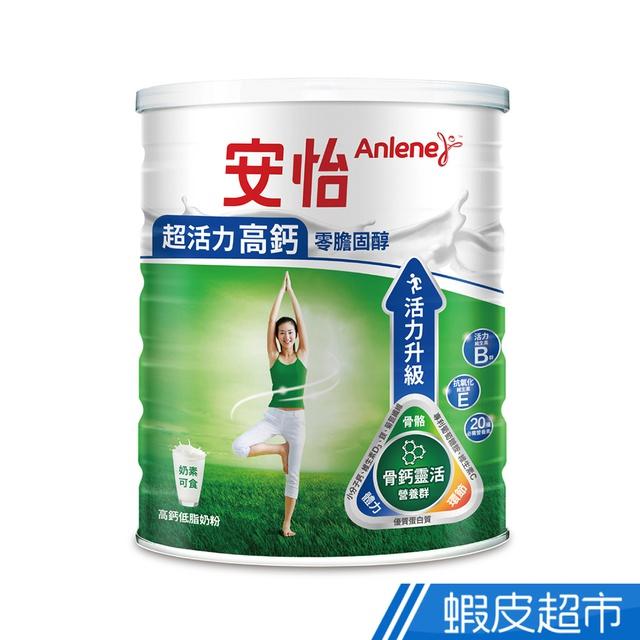 安怡 超活力高鈣低脂奶粉1500g/罐 現貨 蝦皮直送