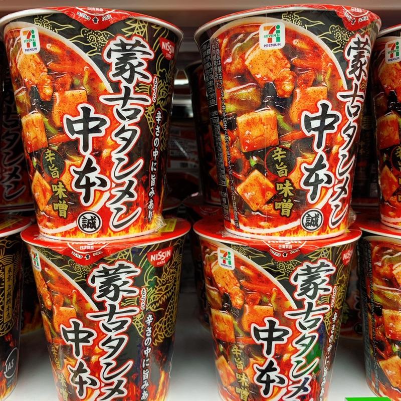 一緒日本代購🇯🇵711 限定日清蒙古味噌泡麵 蒙古辣味炒麵