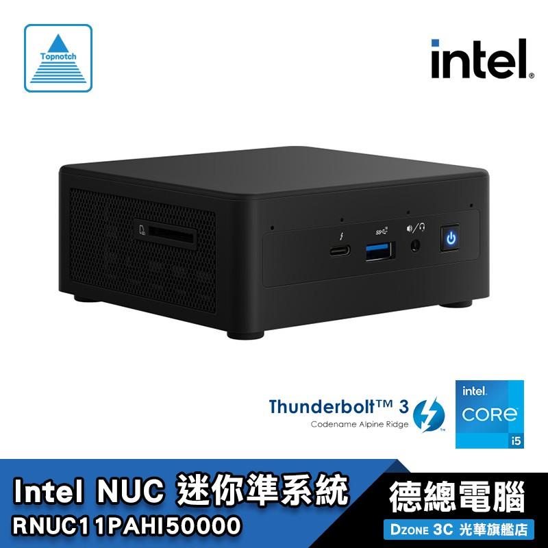 【Intel 英特爾】NUC 準系統 RNUC11PAHI50000 迷你 電腦 主機 11代 i5 1135G7