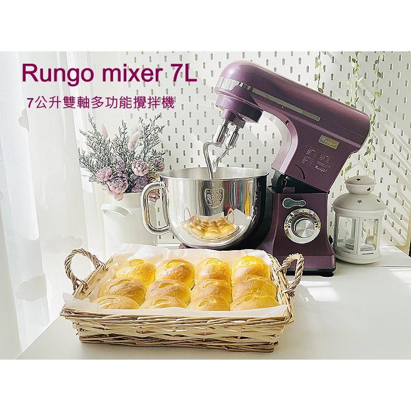 Rungo  7L雙軸多功能抬頭式麵固糰攪拌機打蛋器廚師機,手套膜麵團 110V/一年宅配到府收送保