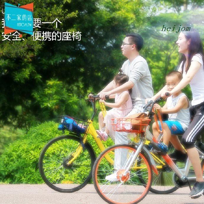 特惠  UrRider自行車兒童座椅前置便攜折疊單車快拆寶寶安全座電動共用