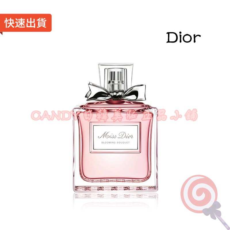 🌟Dior 迪奧花漾甜心淡香水Miss Dior Blooming Bouquet持久留香50/100ml【K028】