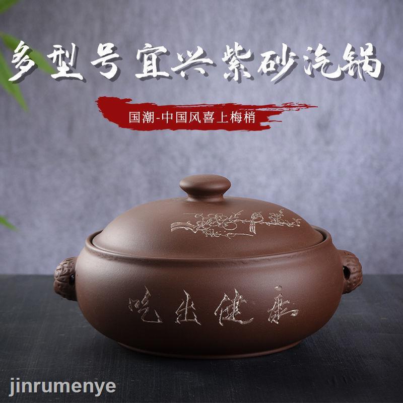 ▽云南建汽鍋雞汽鍋宜興紫砂氣鍋養生鍋陶瓷燉湯商用隔蒸鍋家用